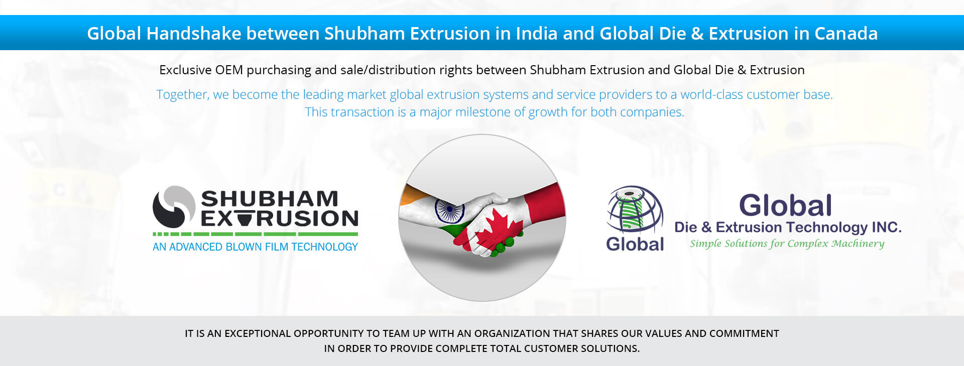 Shubham extrusion banner